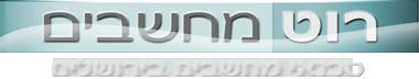 טכנאי מחשבים ירושלים | 054-2264336 רוט מחשבים