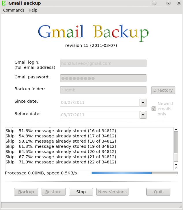 איך לשמור מיילים מה gmail למחשב
