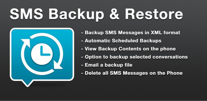 גיבוי ושחזור הודעות SMS